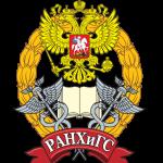 Олимпиада РАНХиГС